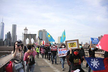 參與游行民眾經過紐約市曼哈頓布碌崙橋上。
