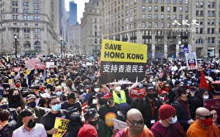 """""""奶茶联盟抗威权""""纽约游行  关注亚洲人权"""