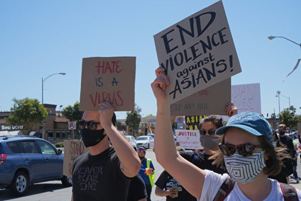 南灣亞裔集會反仇恨 華人呼籲言論自由