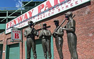 紅襪棒球隊4月門票開售
