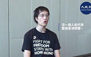 港媒:李宇軒單獨被囚監獄精神病治療中心
