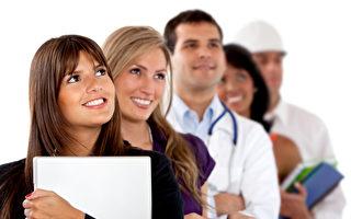 申請工作 了解雇主想要的五大技能