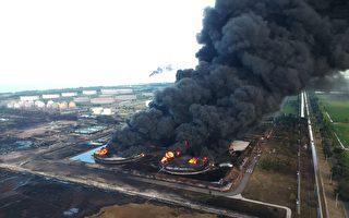 印尼煉油廠大火 五人傷近千人疏散