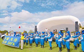 新西蘭北島最大展示會 法輪功受歡迎