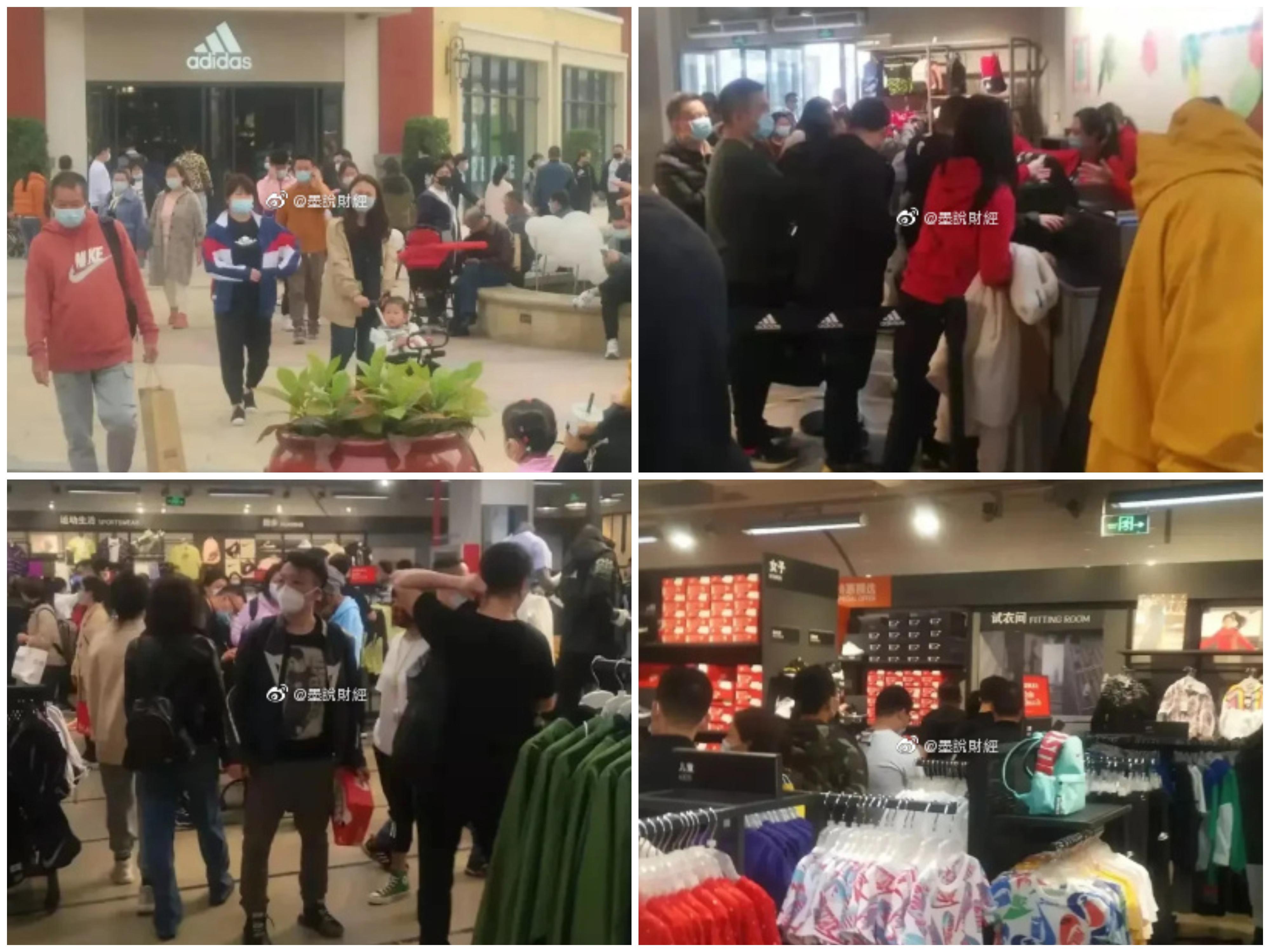 3月27日武汉某阿迪达斯专卖店的盛况。(微博图片)