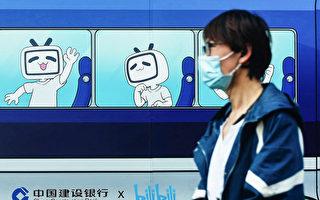 哔哩哔哩香港挂牌首日破发 盘中跌7%