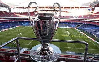 組圖:歐冠8強戰 拜仁遇巴黎 利物浦碰皇馬