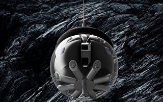 """科学家用""""仓鼠球""""探险月球熔岩洞"""