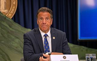 第九人指控紐約州長庫默性騷擾