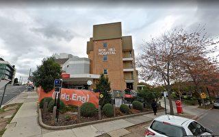 墨尔本东区多家医院遭网攻 大量择期手术取消