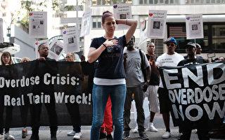 纽约市鸦片类药物过量问题严重