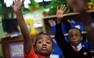纽约州明年教育拨款将增加14亿美元