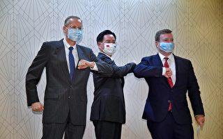 台帛旅遊泡泡 美大使:深化美國兩好友情誼
