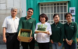 嘉义青农团队 获得数位社会创新竞赛首奖