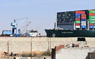 组图:长赐号搁浅苏伊士运河六天后脱困