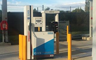 澳大利亚首座汽车加氢站堪培拉开业