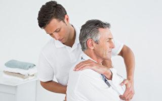 研究发现:整脊治疗可更好缓解背痛