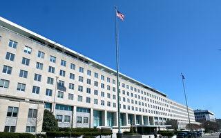 美國務院擬設中國小組 擴充人手監測中共