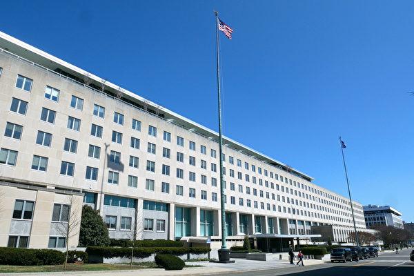 美国务院拟设中国小组 扩充人手应对中共