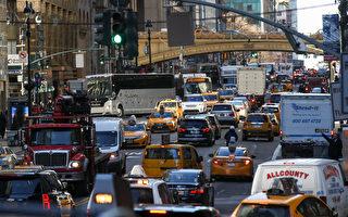 """联邦政府给纽约市""""拥堵费""""计划开绿灯"""