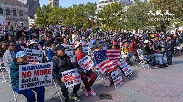 哈佛歧視亞裔案  紐約多團體籲複審