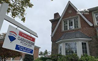 疫情期皇后區房地產交易  在紐約市各區中最活躍