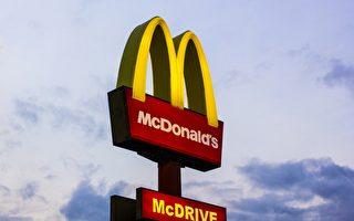 在麥當勞點餐被猛按喇叭 他出奇招回敬對方