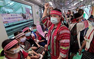 想再來! 泰雅學童搭捷運有驚喜