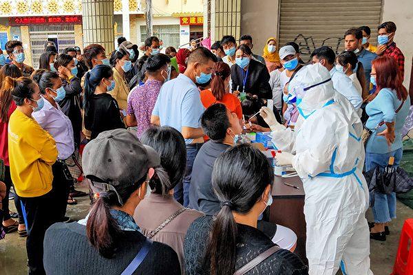 又增病例 瑞丽市全员进行第二轮核酸检测