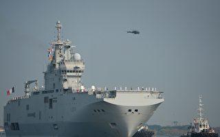 組圖:法國兩艦停靠高知港 邀印度參加軍演