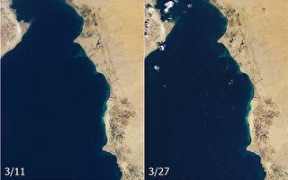 蘇伊士運河通航後船舶排長龍 航拍照對比鮮明