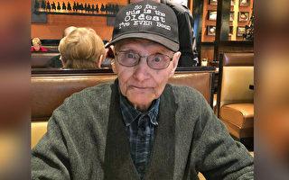 美一家庭餐馆为老兵百岁生日赠送100餐