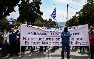 組圖:希臘萊斯沃斯島居民抗議興建難民營