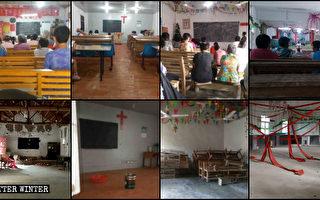 繼新疆後 多地基督徒被關「教育轉化基地」