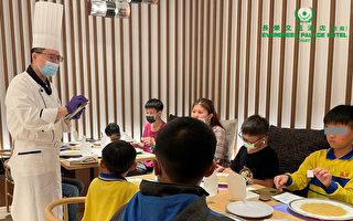 长荣文苑酒店 赞助安仁家园儿童节感恩餐会