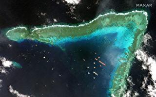 菲律賓:中共民兵船在更多有爭議島礁集結