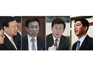韩正骆惠宁等将届退休龄 港澳人事变化引揣测