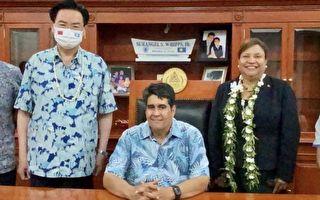 不甩北京 帛琉總統挺台:我們有交朋友的自由