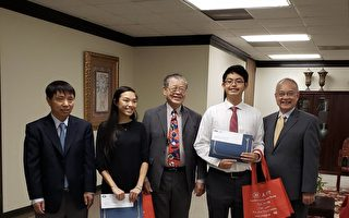 第16屆美南銀行獎學金 即日起開始接受報名