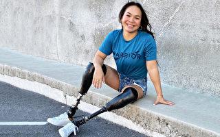 被炸彈炸掉雙腿的女孩 目標:2021年殘奧會