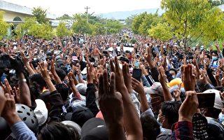 联合国:缅甸又38人死 政变以来最血腥一天
