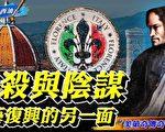 """【大话西油】""""文艺复兴教父""""洛伦佐传奇一生(一)"""