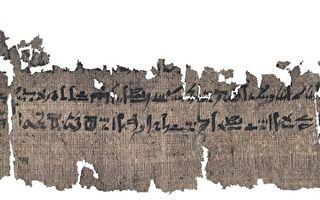 最古老的木乃伊制作手册翻译完成