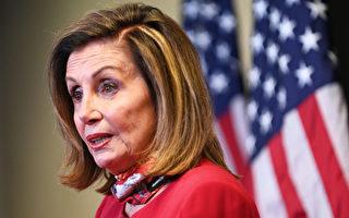 佩洛西暗示不支持民主黨人開除格林議員