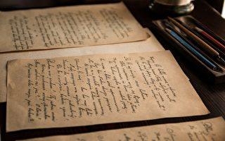 歷經70年 美國韓戰老兵家書回到親屬手中