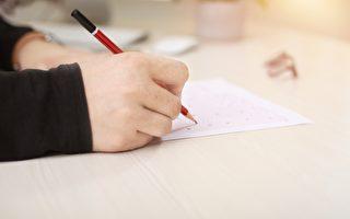 麻州允許2022屆中學畢業生免考MCAS