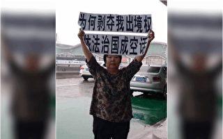 被關兩年首見律師 維權人士陳建芳堅稱無罪