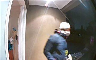 歹徒凌晨暴力入室搶劫 大錘砸門手持槍斧嚇壞房主