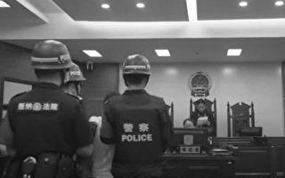袁斌:女輔警家人委託律師被拒 網民斥世道太黑