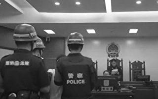 江蘇女輔警被重判引爆輿論 微博閱讀量2.7億